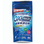 買貨小東西 - 紀陽除蟲菊 OXI WASH含氧漂白劑-120g
