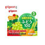 PIGEON - 黃綠色蔬菜葡萄飲料-125ml x 3