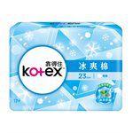 Kotex - 冰爽棉