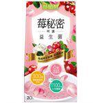 易珈生技 - 益植酵 莓秘密呵護益生菌-2gx20
