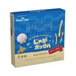 日本加樂比 - 【限量版】薯條三兄弟-扇貝鹽味-保存至2021/09-6入