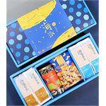 海邊走走 - 藍海派綜合蛋捲禮盒(保期短不送大陸)-1盒