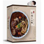 賈以食日 - 秘製紅燒牛肉麵-545g