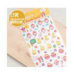 norns - Flip book seal翻頁貼紙-黃(笑臉)-1 piece